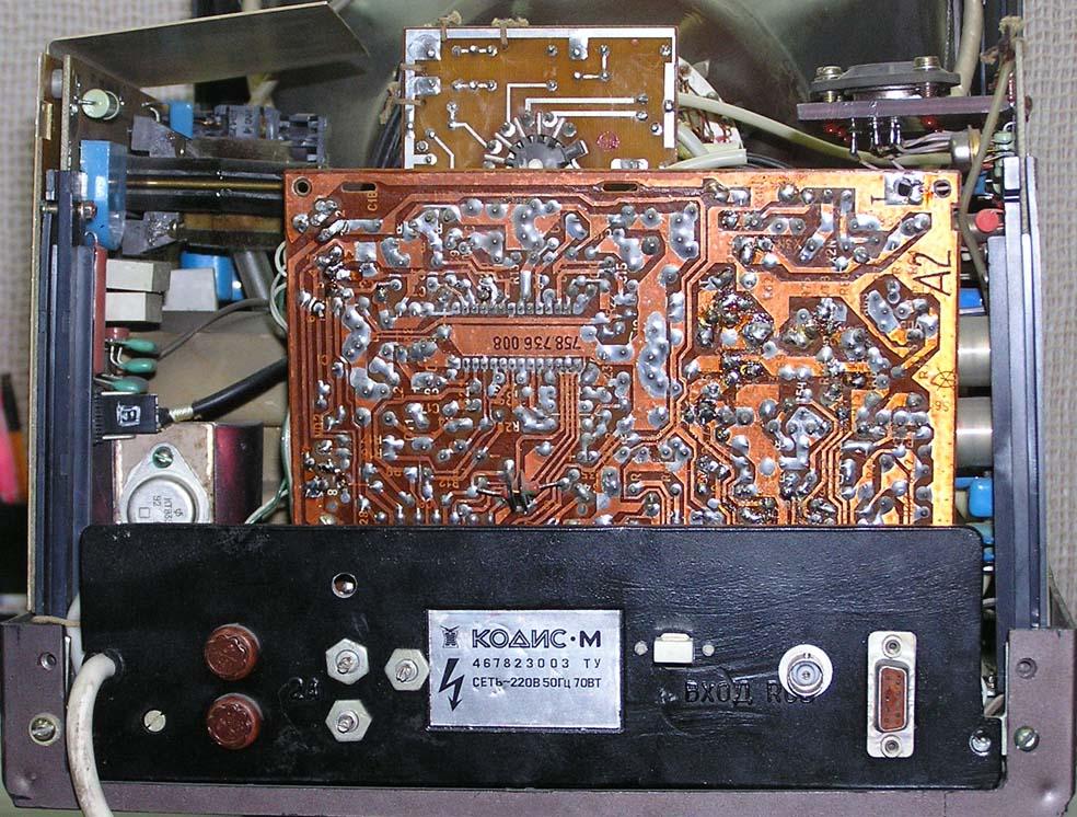 Монитор для Спектрума [Архив]